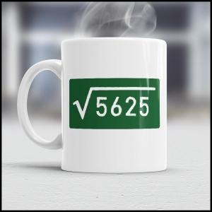 BH 75 mug